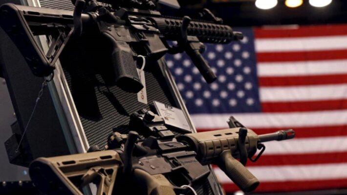 Η οπλοκατοχή στις ΗΠΑ και η αύξηση της στην εποχή του κορωνοϊού - ΟΜΙΛΟΣ  ΔΙΕΘΝΩΝ & ΕΥΡΩΠΑΪΚΩΝ ΘΕΜΑΤΩΝ